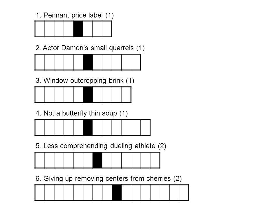 2. Actor Damon's small quarrels (1)