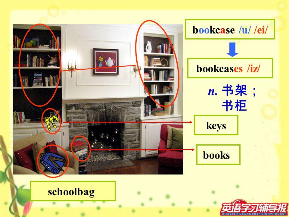 bookcase /u/ /ei/ bookcases /iz/ n. 书架;书柜 keys books schoolbag