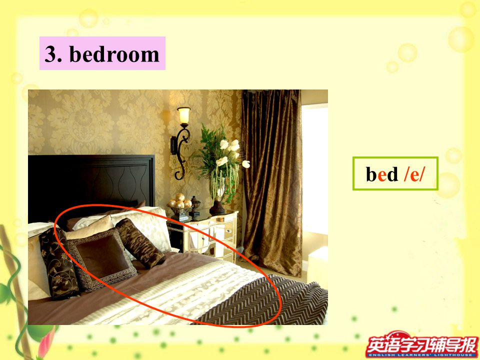 3. bedroom bed /e/