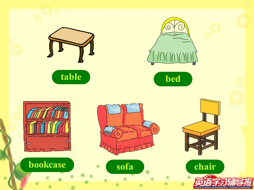 table bed bookcase sofa chair