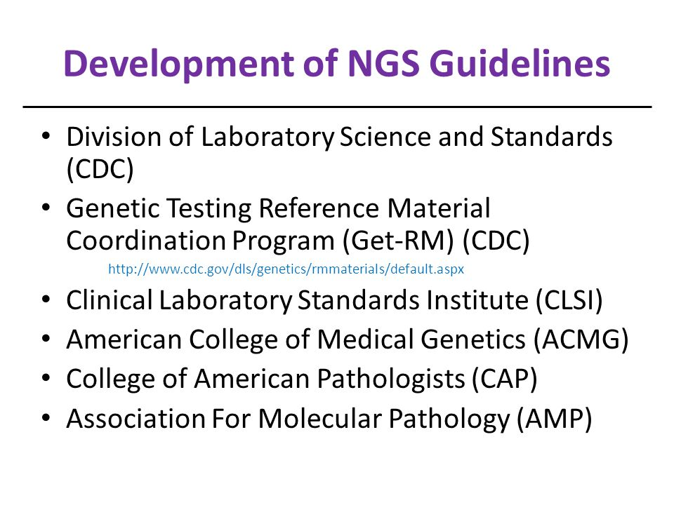 Development of NGS Guidelines