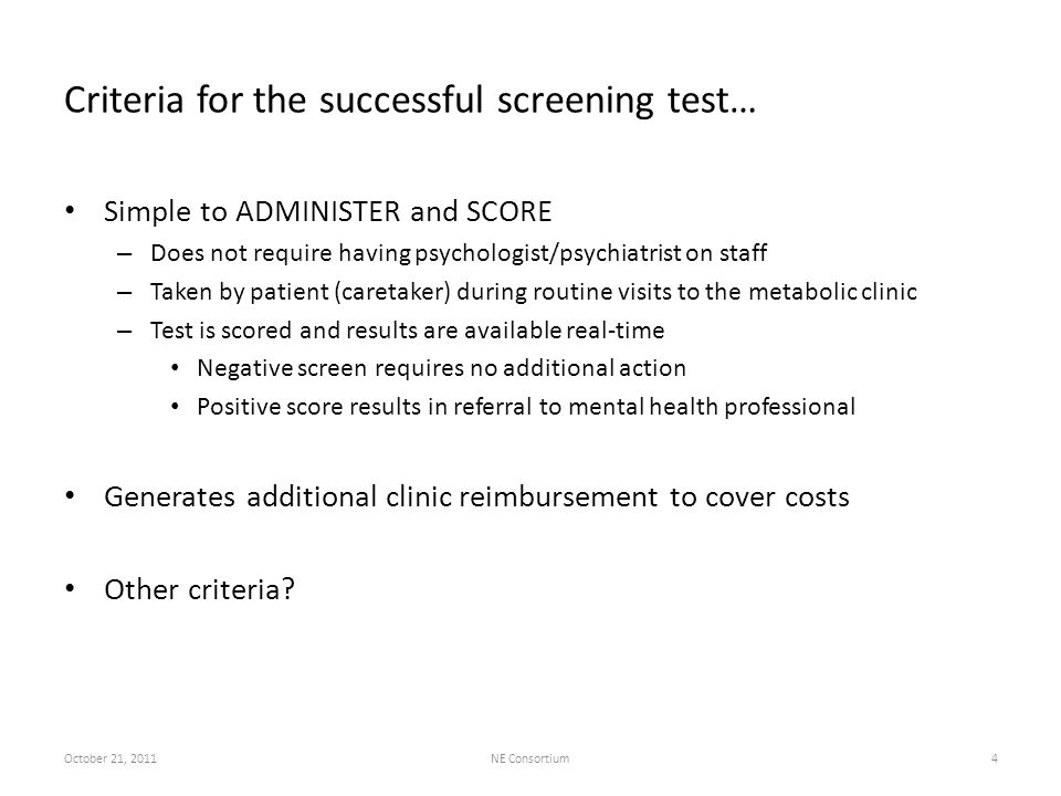 Moving neurocognitive screening from concept to practice requires tests, education, and reimbursement