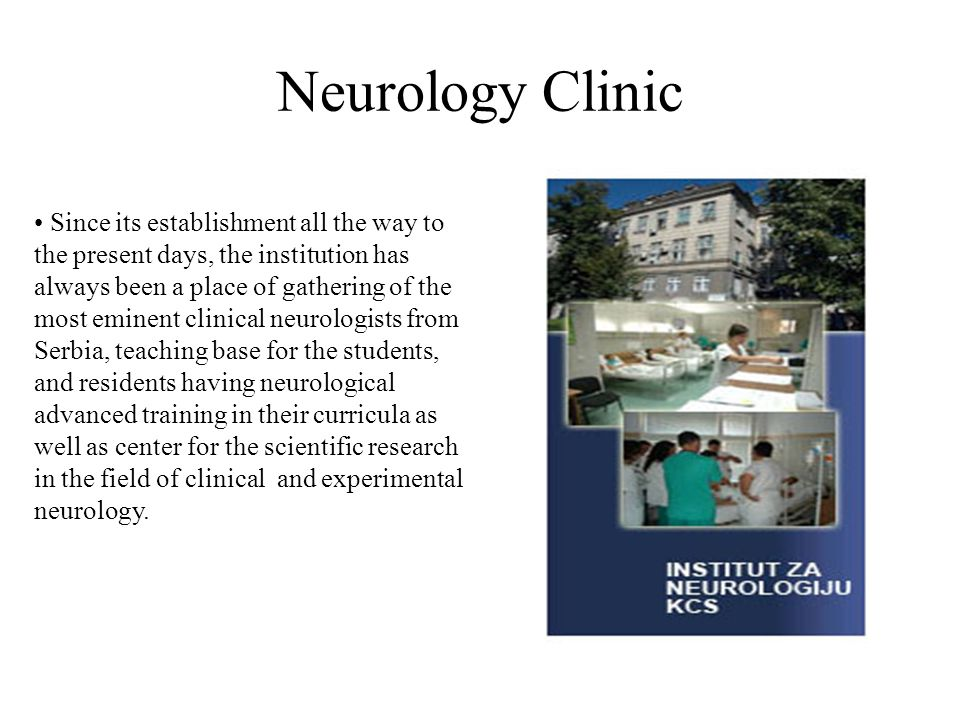 Neurology Clinic