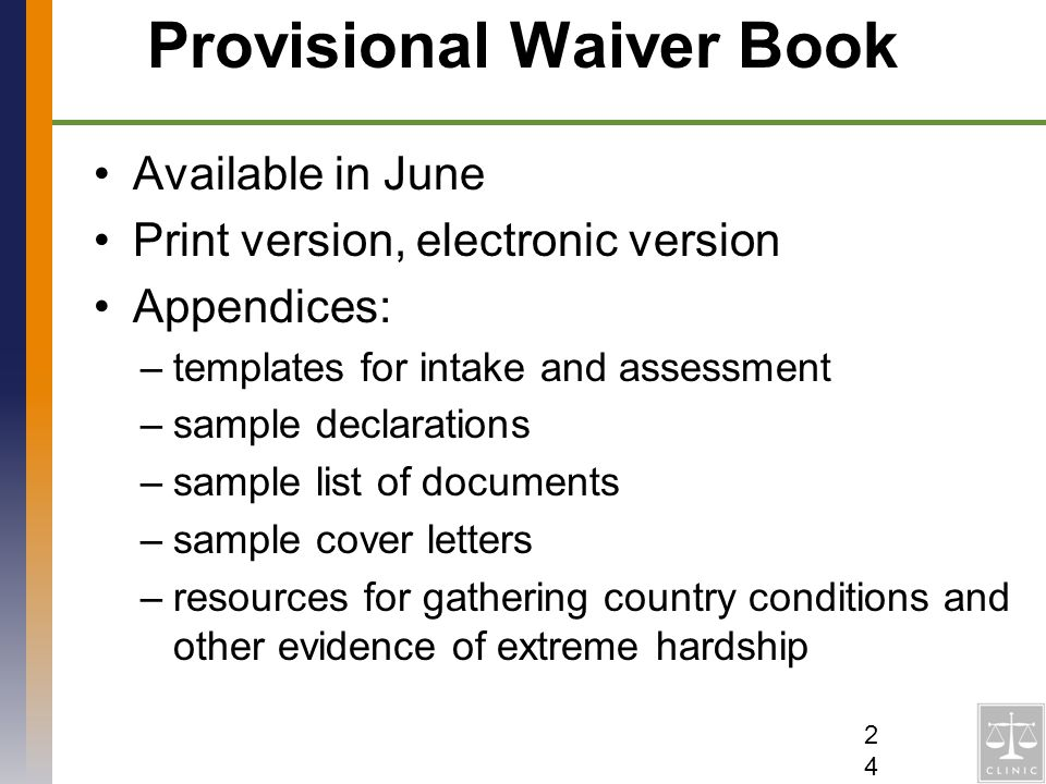 Provisional Waiver Book