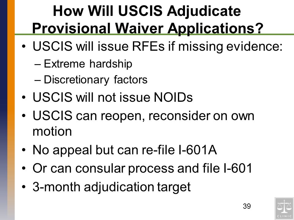 How Will USCIS Adjudicate Provisional Waiver Applications