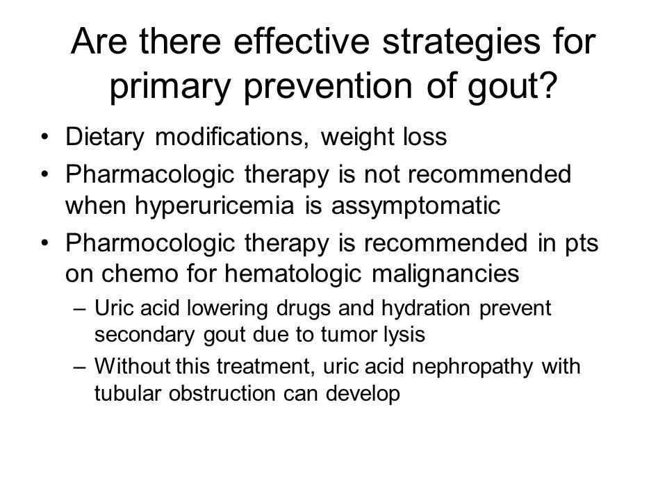 Are there effective strategies for primary prevention of gout
