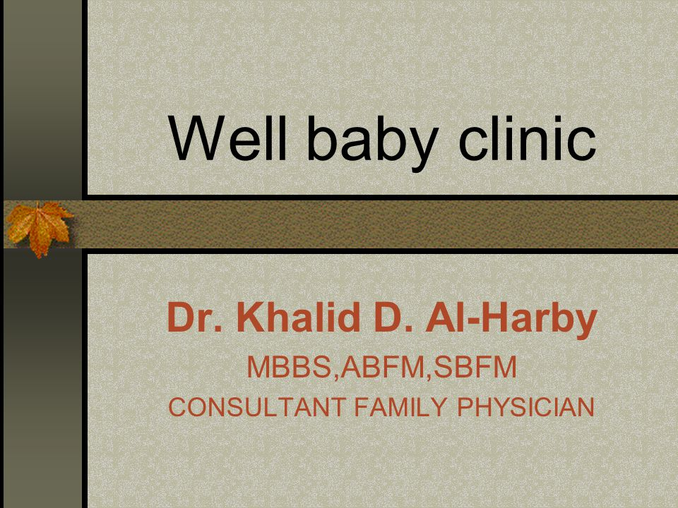 Dr. Khalid D. Al-Harby MBBS,ABFM,SBFM CONSULTANT FAMILY PHYSICIAN