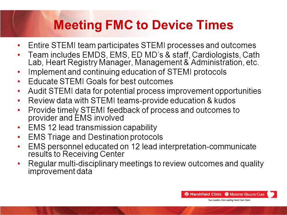 Meeting FMC to Device Times