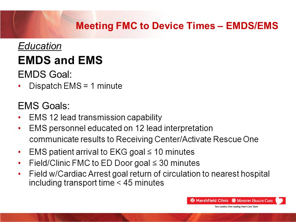 Meeting FMC to Device Times – EMDS/EMS