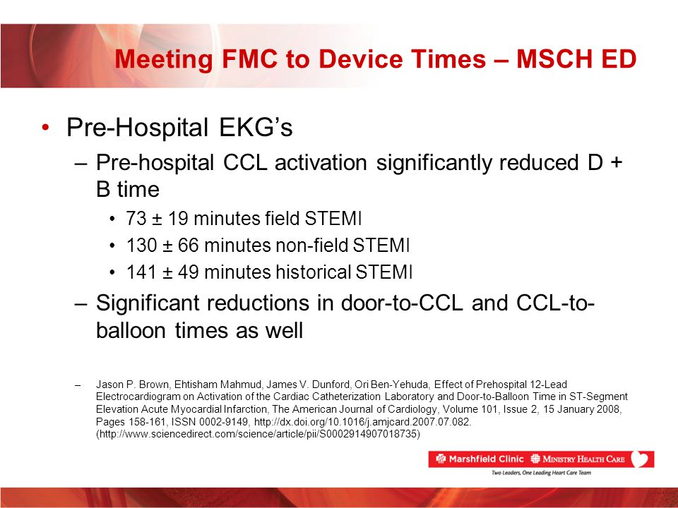 Meeting FMC to Device Times – MSCH ED