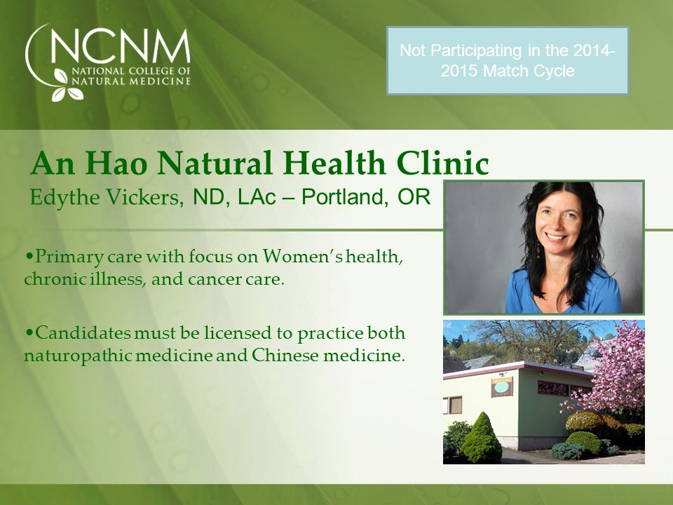 An Hao Natural Health Clinic Edythe Vickers, ND, LAc – Portland, OR