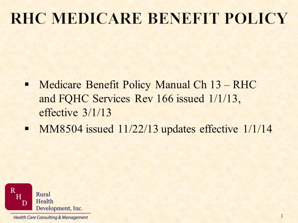 RHC MEDICARE BENEFIT POLICY