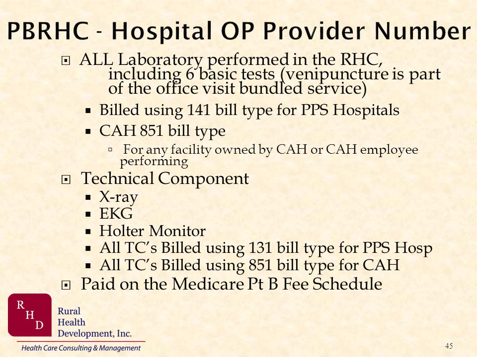 PBRHC - Hospital OP Provider Number