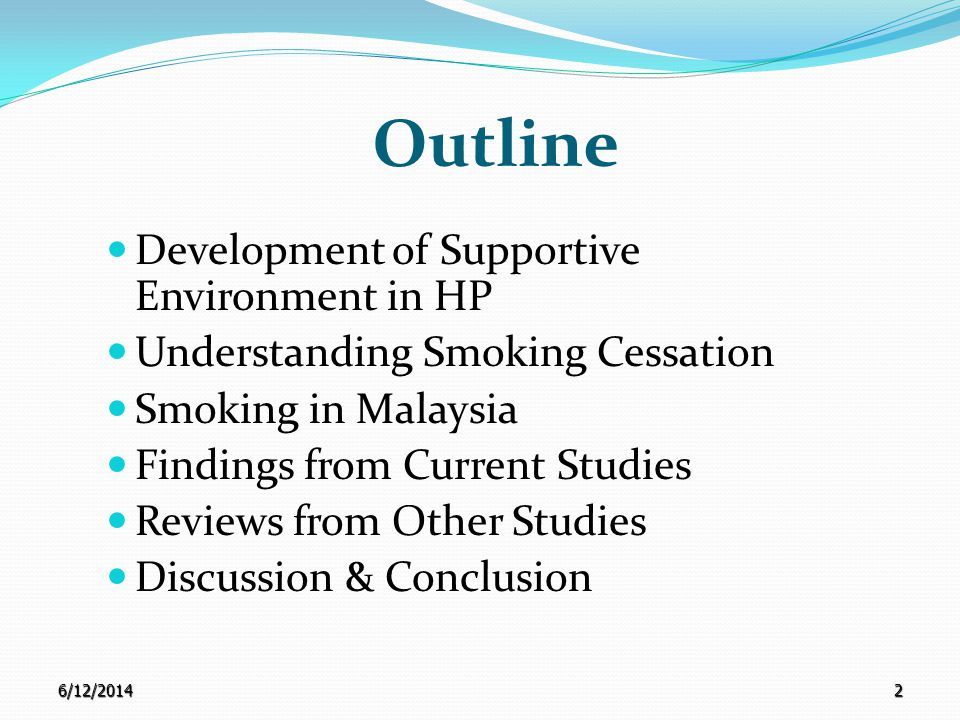 Outline Development of Supportive Environment in HP