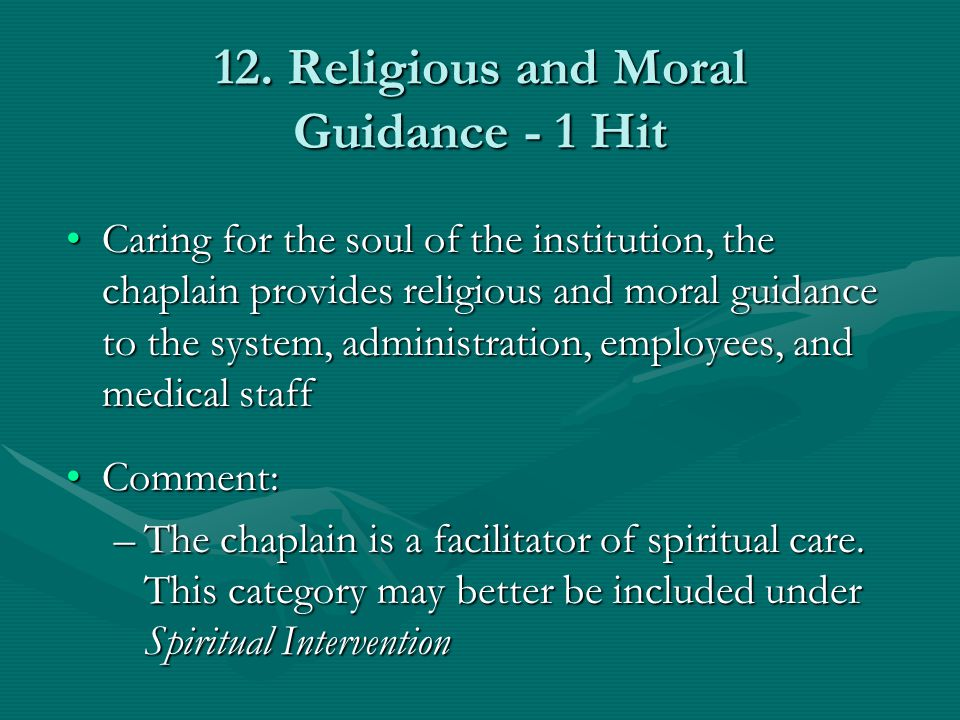 12. Religious and Moral Guidance - 1 Hit