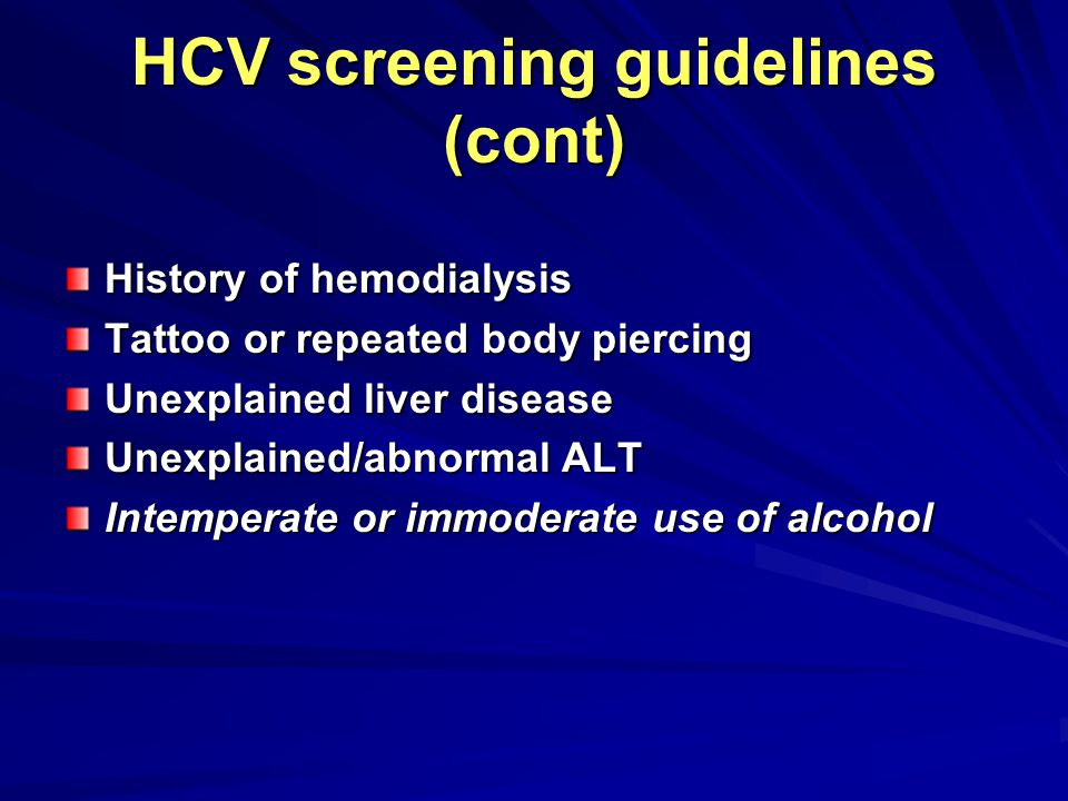 HCV screening guidelines (cont)