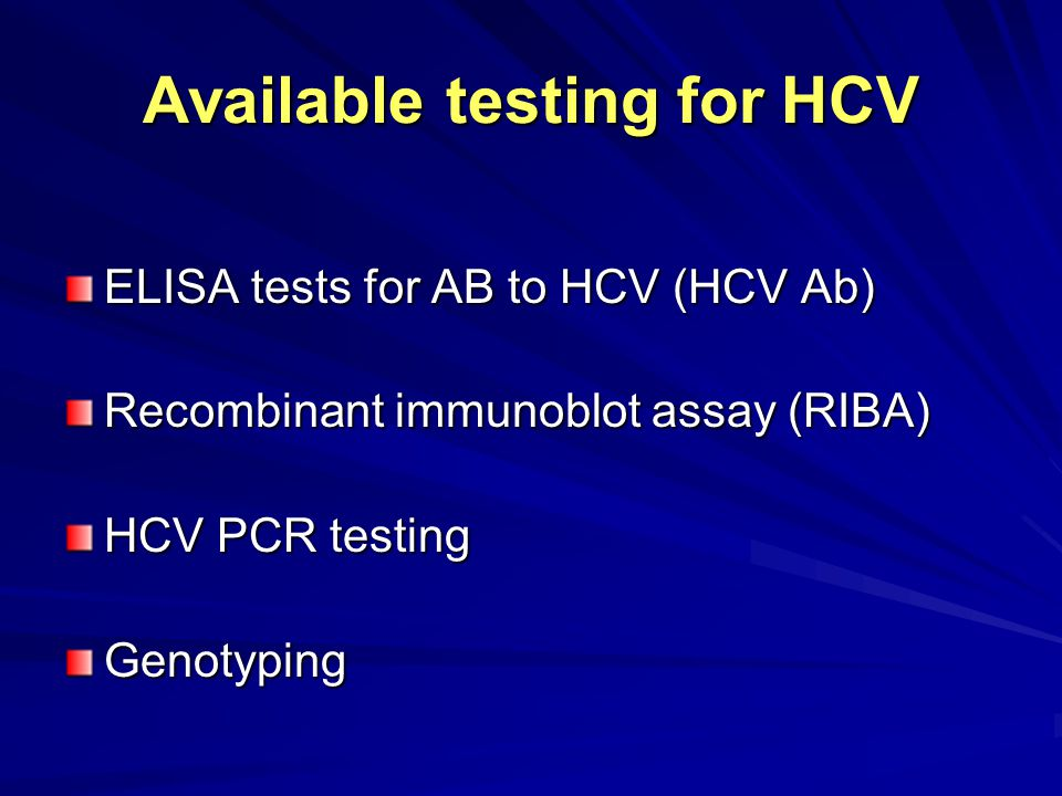 Available testing for HCV