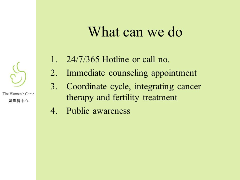 What can we do 24/7/365 Hotline or call no.