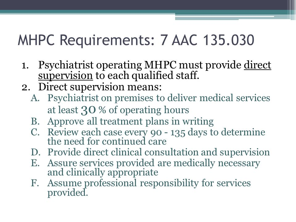 MHPC Requirements: 7 AAC 135.030