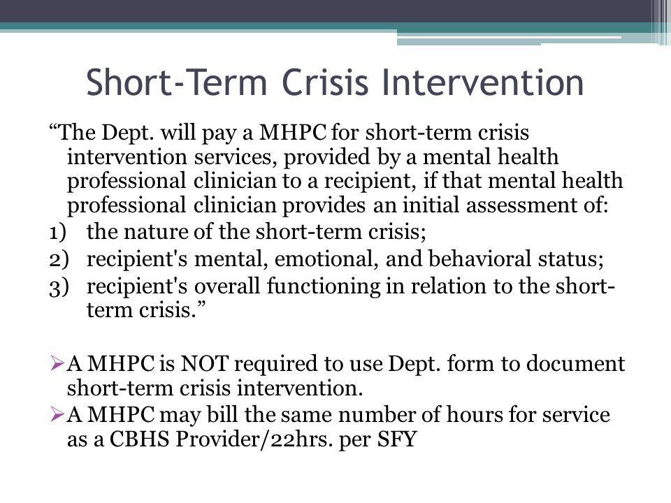Short-Term Crisis Intervention