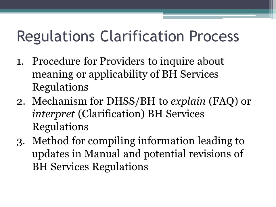 Regulations Clarification Process