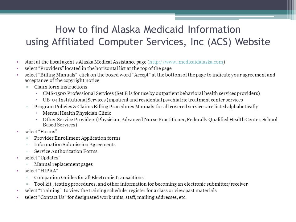 How to find Alaska Medicaid Information using Affiliated Computer Services, Inc (ACS) Website