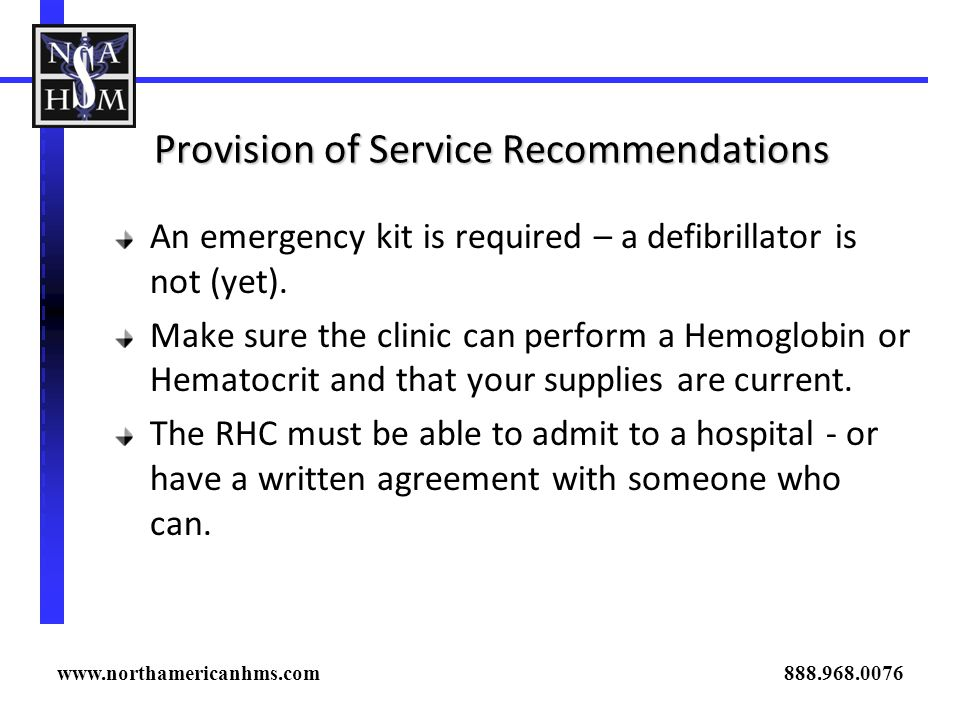 Provision of Service Recommendations