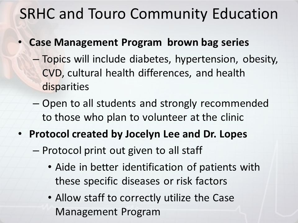 SRHC and Touro Community Education