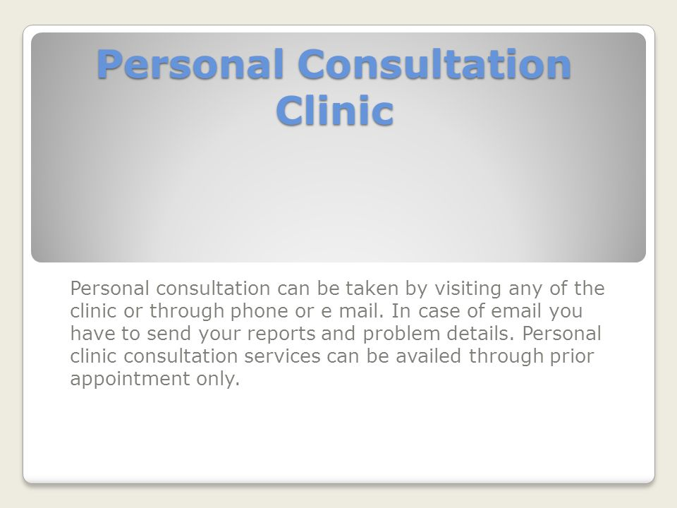 Personal Consultation Clinic
