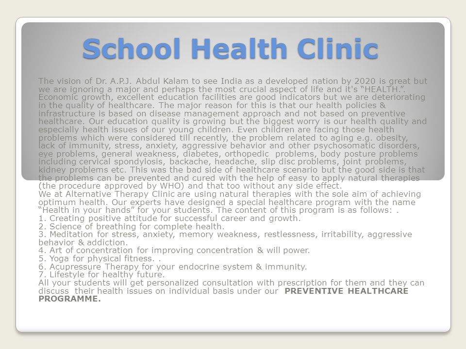 School Health Clinic