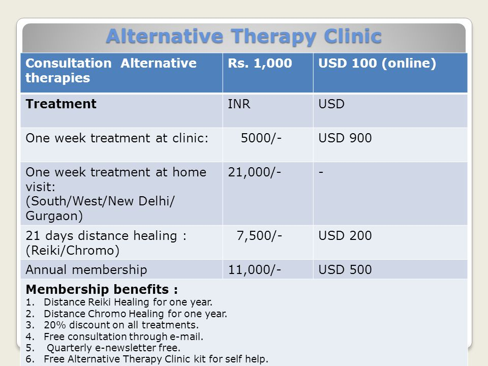 Alternative Therapy Clinic