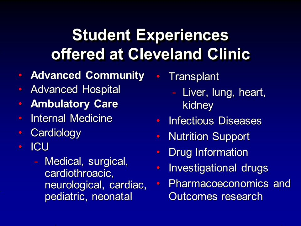 Student Experiences offered at Cleveland Clinic