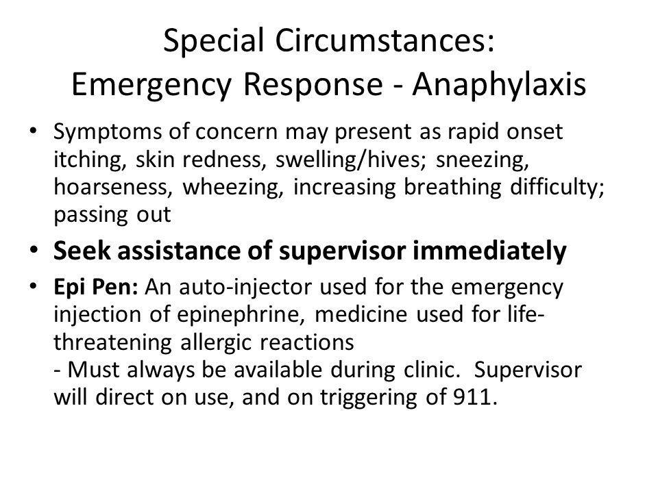 Special Circumstances: Emergency Response - Anaphylaxis