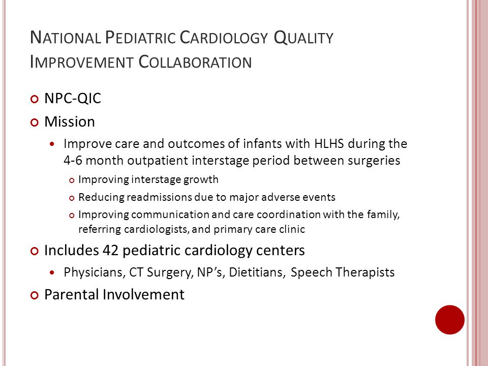 National Pediatric Cardiology Quality Improvement Collaboration