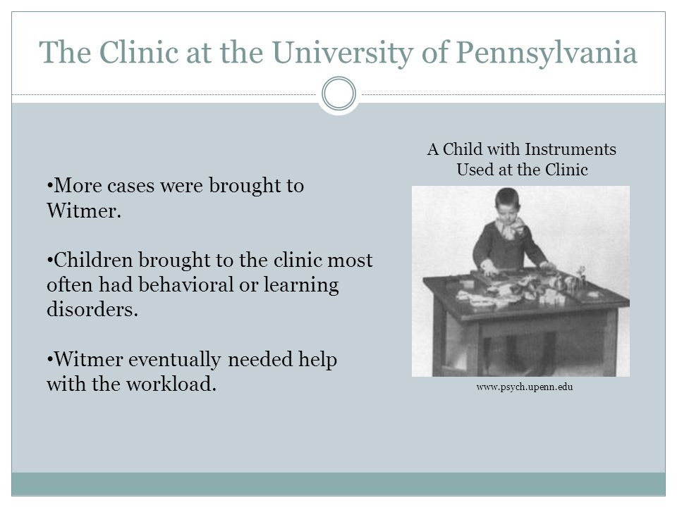 The Clinic at the University of Pennsylvania
