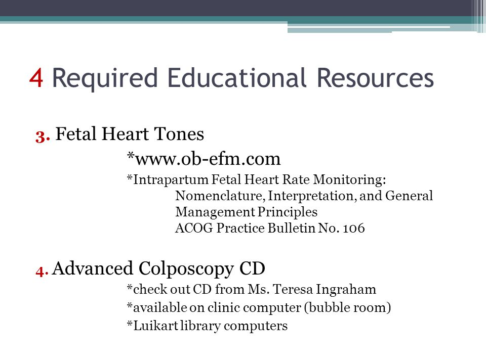 4 Required Educational Resources