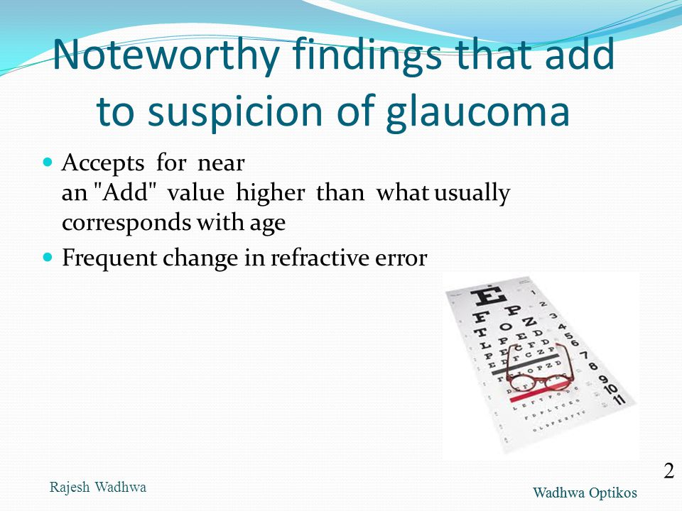 Noteworthy findings that add to suspicion of glaucoma