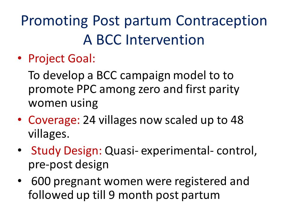 Promoting Post partum Contraception A BCC Intervention