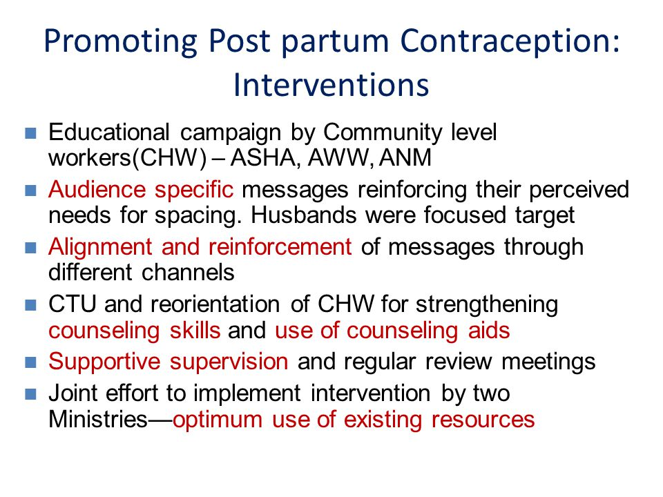 Promoting Post partum Contraception: Interventions