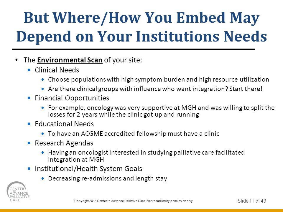 But Where/How You Embed May Depend on Your Institutions Needs