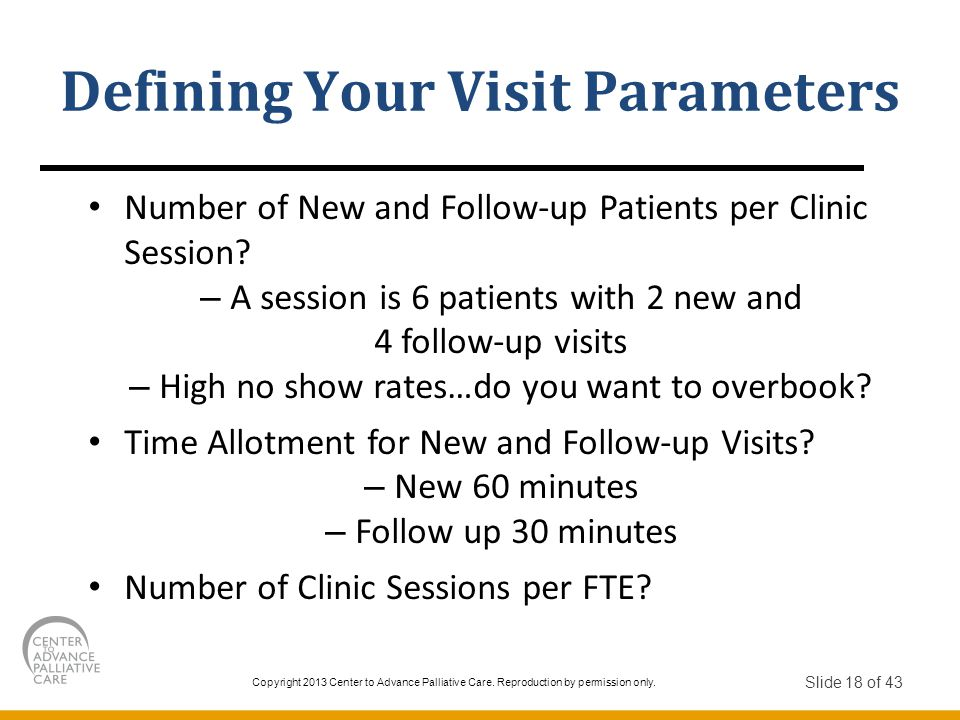 Defining Your Visit Parameters