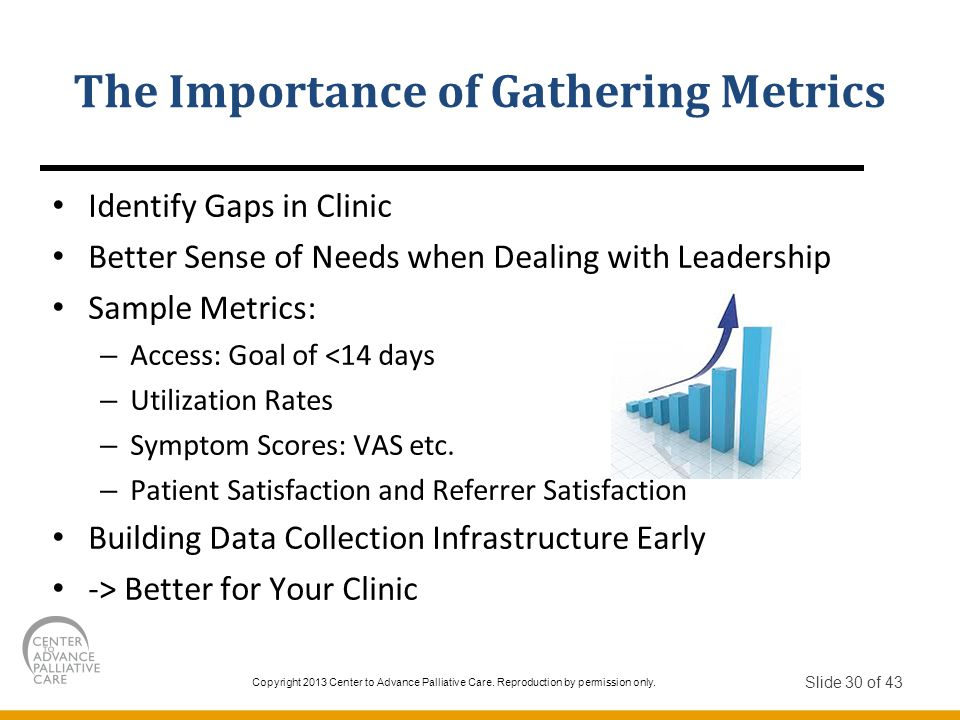 The Importance of Gathering Metrics