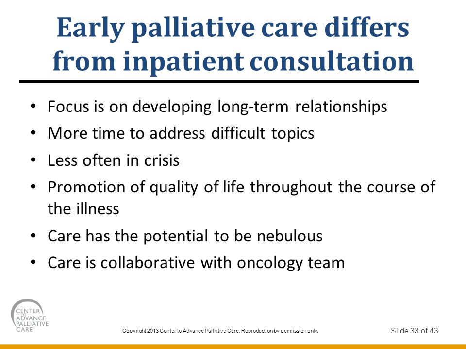 Early palliative care differs from inpatient consultation