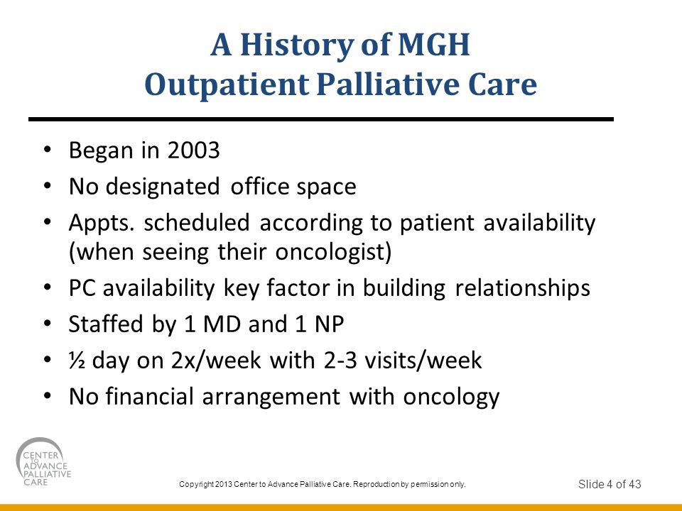 A History of MGH Outpatient Palliative Care