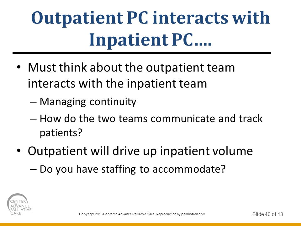 Outpatient PC interacts with Inpatient PC….