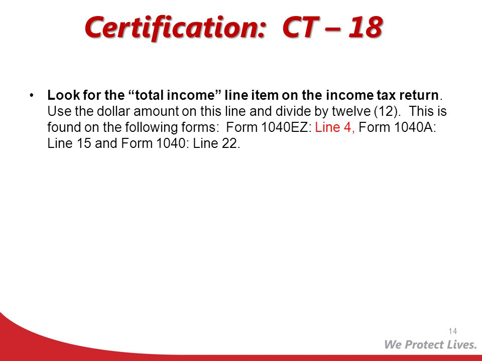 Certification: CT – 18