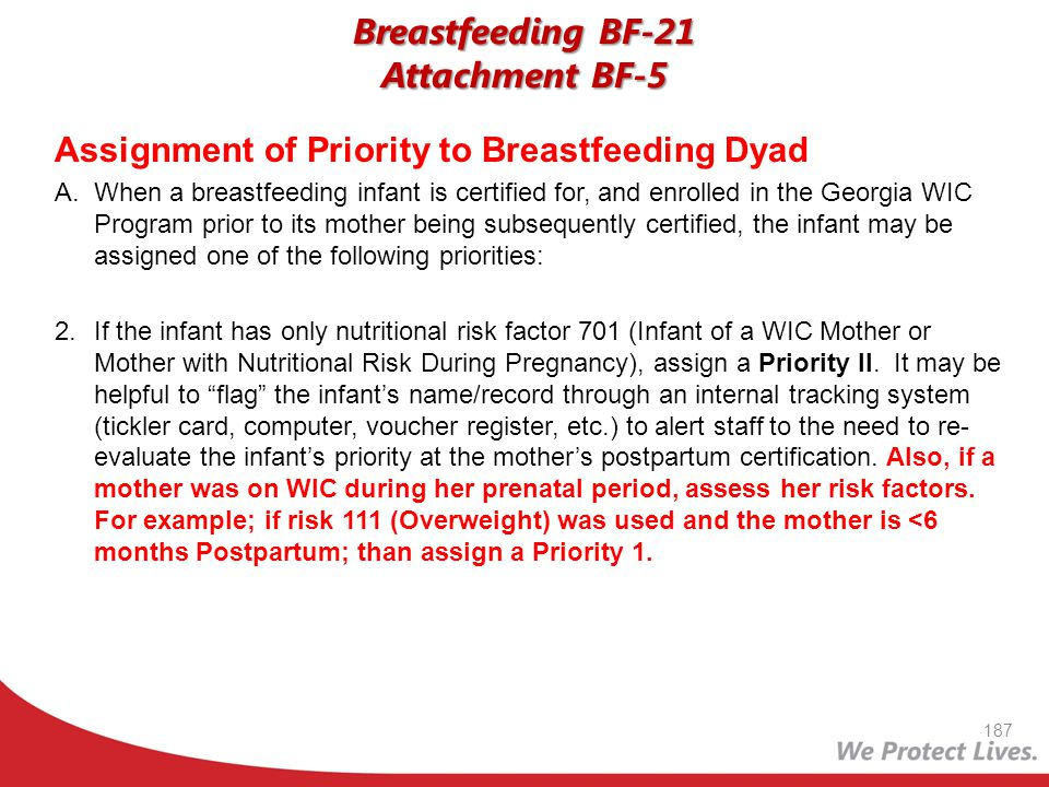 Breastfeeding BF-21 Attachment BF-5