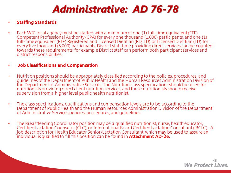 Administrative: AD 76-78 Staffing Standards