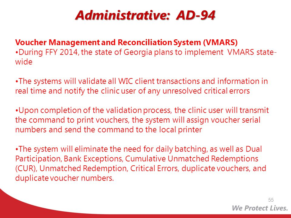 Administrative: AD-94 Voucher Management and Reconciliation System (VMARS)