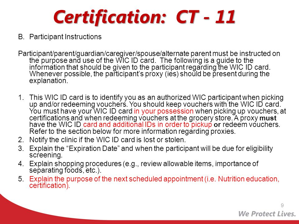 Certification: CT - 11 B. Participant Instructions